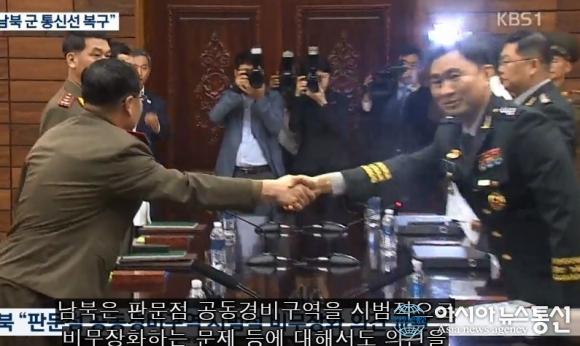 """'남북 장성급 회담' 北 수석대표 """"다시는 이런 회담 하지 말자"""" 발언 배경은"""