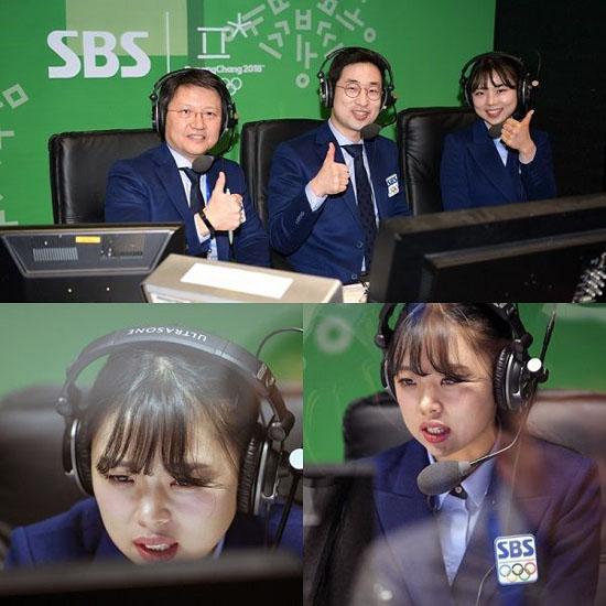 컬링 `소치 동계올림픽 스타` 이슬비, 걸그룹 뺨치는 미모..컬링 인기종목 견인차 역할!