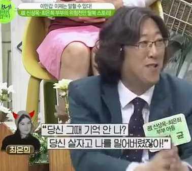 한국영화계 거목 부부, 탈북 비화가 부부싸움 소재된 이유