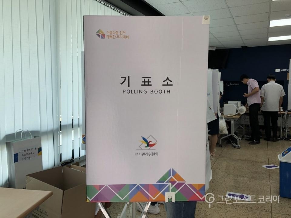 서울‧경기‧경남‧대구‧제주 격전지 표심 어디로?