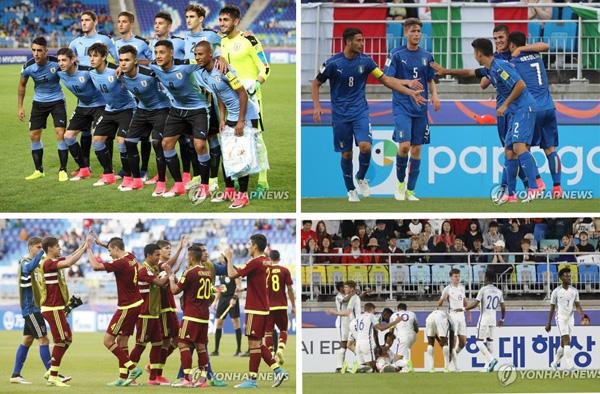 U-20월드컵, 결국 `유럽 vs 남미` 대결