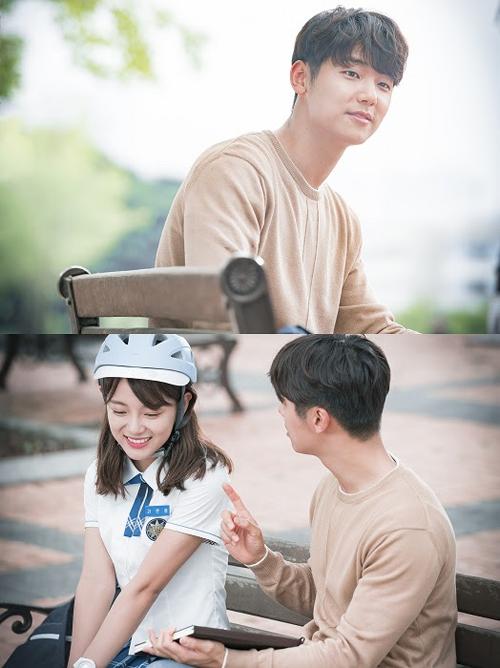 씨엔블루 강민혁, 김세정의 첫사랑 오빠로 '학교2017' 특별출연