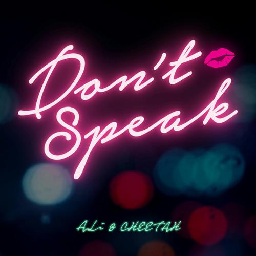 알리치타, 7일 듀엣 싱글 'Don`t Speak' 발표