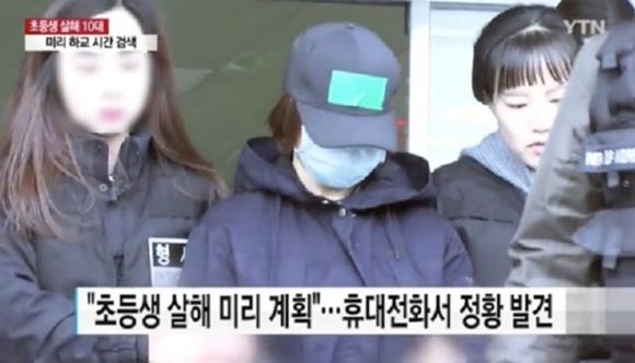 """'그것이 알고싶다' 인천 초등생 살인범, 동창 증언 """"고양이 해부에 시비 붙으면 칼 들기도"""""""