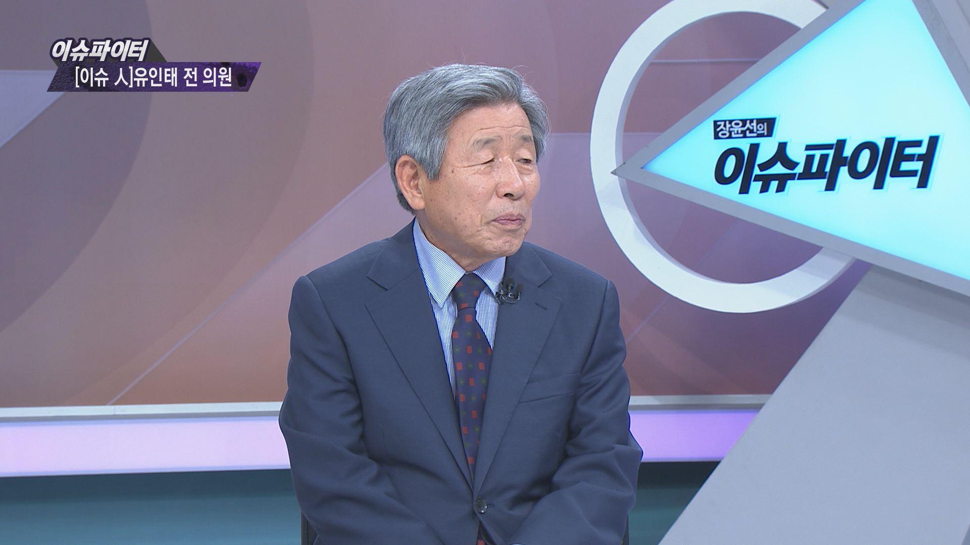 """유인태 전 의원도 양승태 `사법농단` 피해자…""""짐작했다"""""""