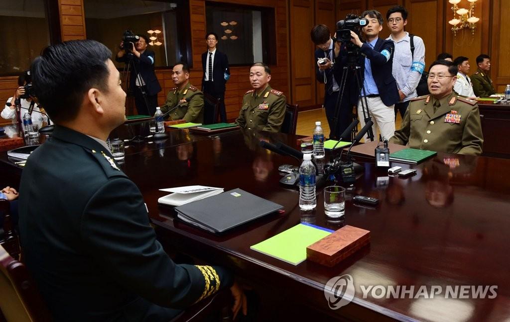 남북장성급회담. 군 통신선 복원·군사회담 정례화 등 논의