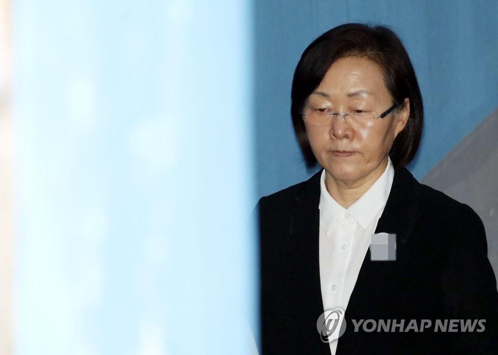 '신연희 횡령 증거인멸' 강남구청 직원 2심도 징역 2년