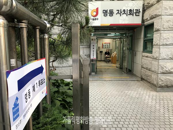 전국동시지방선거 일제히 시작…투표소 표정은?