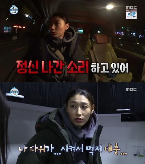 """'나혼자산다' 김연경, """"연봉 줄이고 들어가""""…상하이 입단 결정한 이유 뭐기에"""
