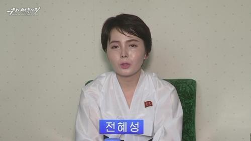 '재입북?' 탈북 방송인 임지현 남남북녀 영상