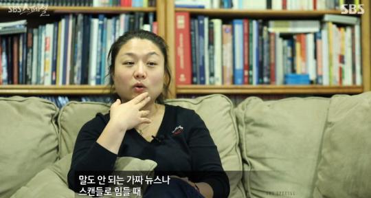 """""""여전히 우주 산업에 종사"""" 이소연이 직접 밝힌 오해와 진실 (영상)"""