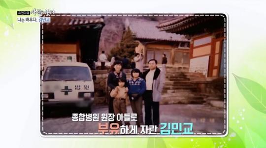 """""""수영장 있는 1500평 집"""" 병원장이던 아버지가 승려 된 사연 밝힌 김민교"""