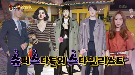 """""""아우라가 남다르다"""" 슈스스 한혜연을 긴장시키는 스타"""