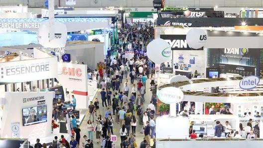 글로벌 ICT 전시회 컴퓨텍스 9일 성료