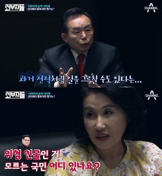 """'외부자들' 이인제 """"홍준표 대표, 어휘 선택이 문제"""""""