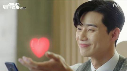 '김비서' 박서준, 분명 왕자님이긴 한데 어딘가 다르다