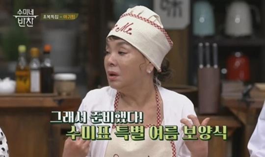 강하고 거칠지만 정 많고 인심도 좋은 대체불가 김수미