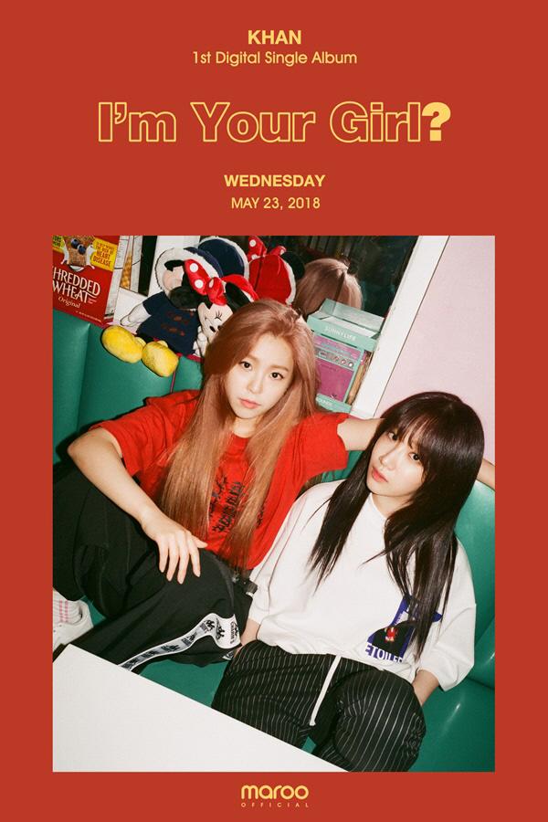 여성 듀오 '유나킴X전민주' 칸 2色 데뷔 포토 티저 12 공개