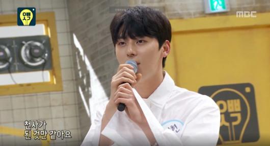 `오빠생각` 워너원 황민현, 감미로운 목소리로 애창곡 불러 감성 자극…`예쁘다니까`