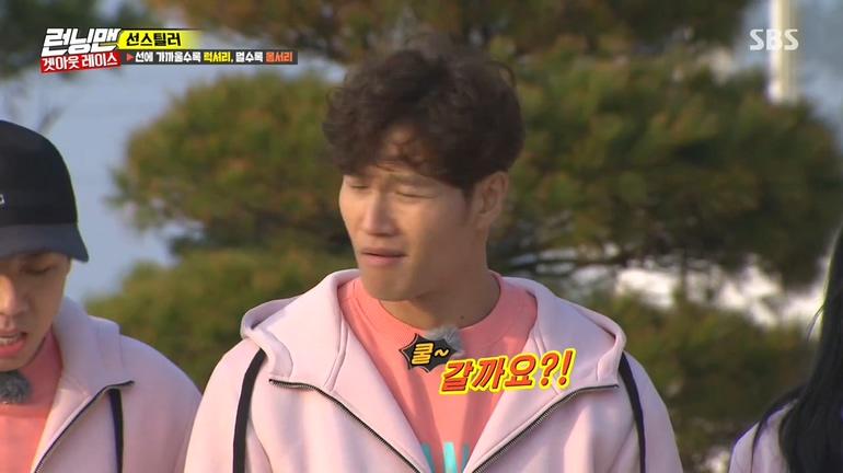'런닝맨' 김종국, 폭망 장면 최고시청률 기록.. 동시간대 1위