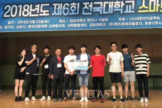 김포대, 전자공학 학술대회 열어