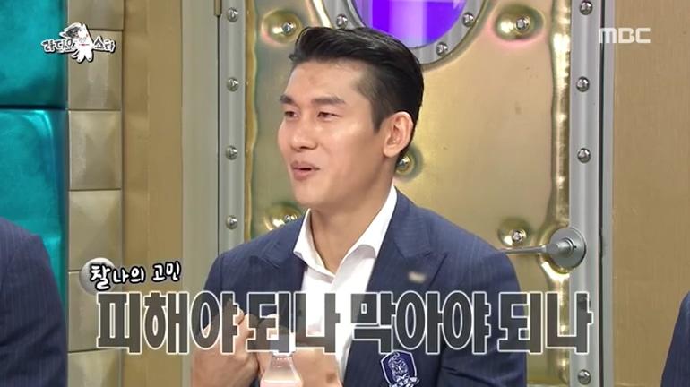 '라디오스타' 태극전사 출연 시청률 올해 최고
