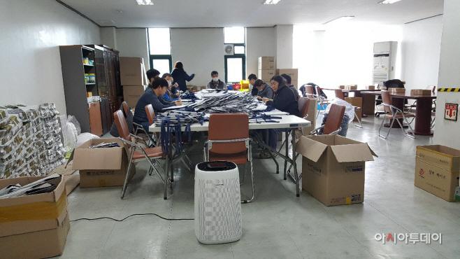 성남시 노약자 이용시설 공기청정기 보급…영구 사용 지원