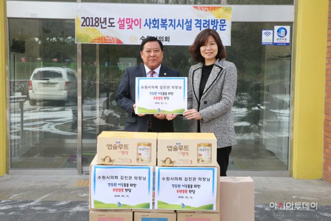 수원시의회 설 명절맞이 사회복지시설과 기관 격려