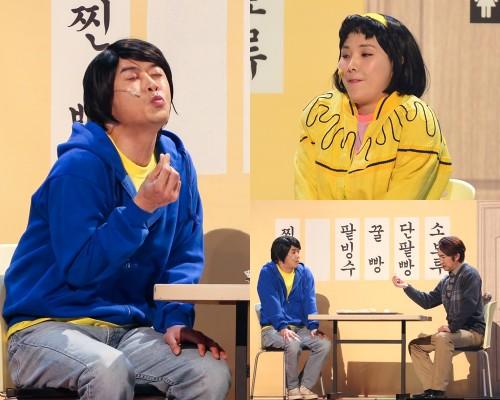 [친절한 프리뷰] '개그콘서트' 김대희·신봉선, 프러포즈 현장 포착