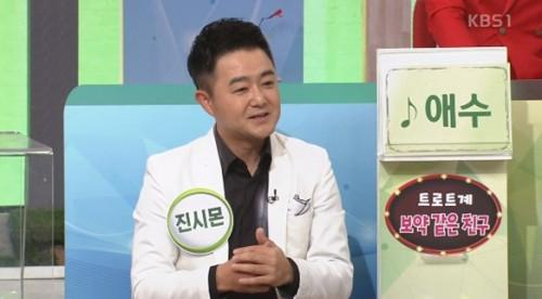 """'아침마당' 진시몬 """"김민교와 대학 동기 형수님은 친구"""""""