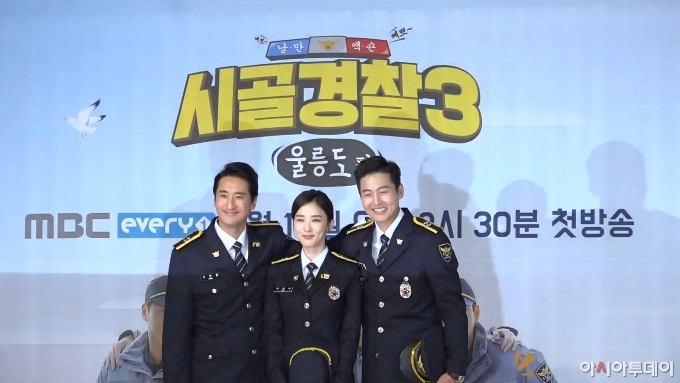 PLAY▶엔터 `시골경찰 시즌3` 신현준·이정진·오대환·이청아 이번엔 을릉도다