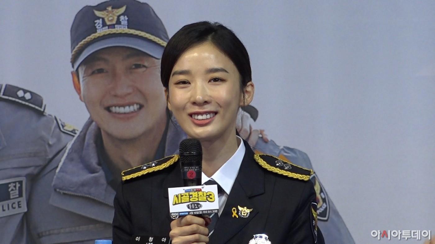 PLAY▶엔터 시골경찰 시즌3 첫 여성 순경 `이청아`