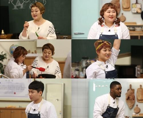 [친절한 프리뷰] '다 해먹는 요리학교' 이혜정, 홍윤아와 만나 '장어잡채' 요리