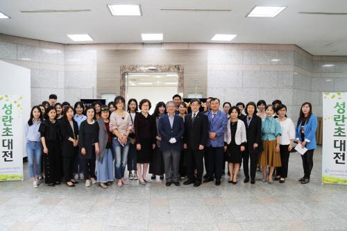 성신여대 25회 성란초대전 개최