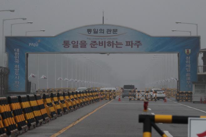 북한, 남북관계 숨고르기…문 대통령에 '북·미 중재자 역할' 촉구 메시지