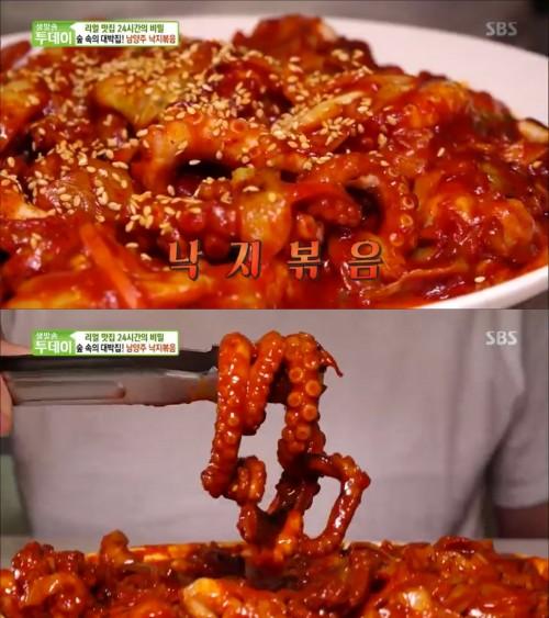 `생방송투데이` 낙지볶음 맛집 `힘찬낙지` 맛 비결과 위치는?