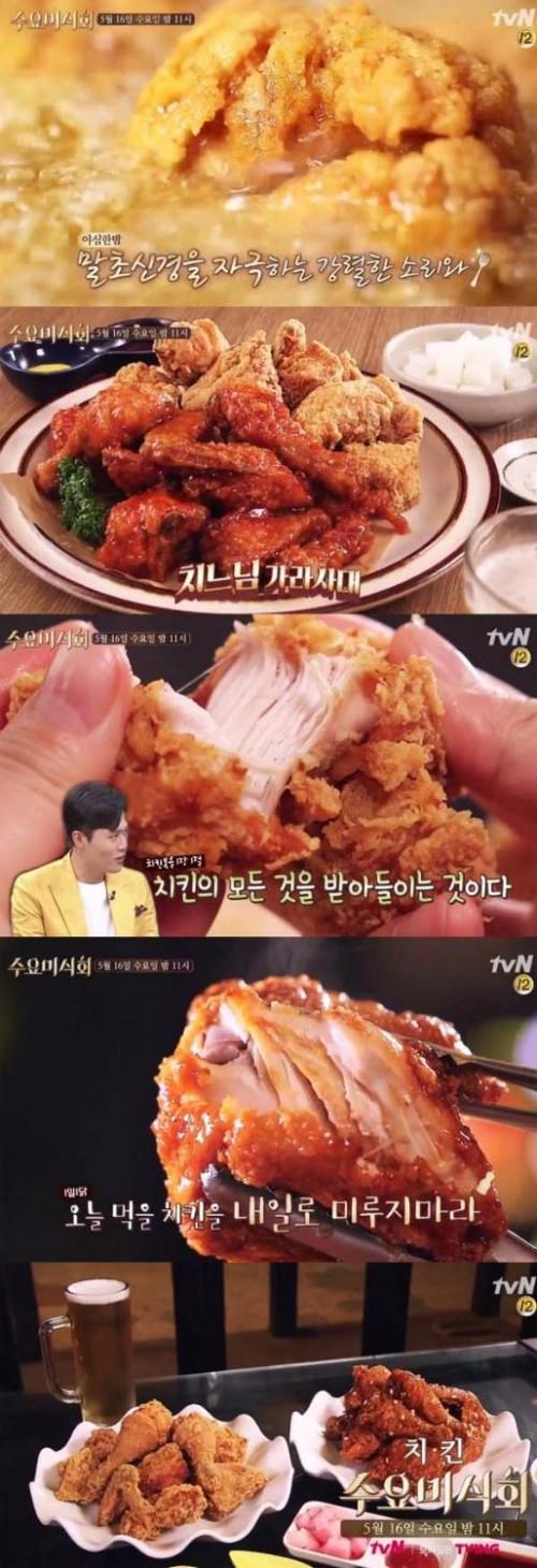 '수요미식회' 치킨 맛집 '문래동 원조마늘통닭·이태원 네키드윙즈' 위치는?