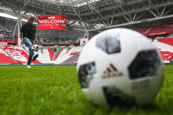 2018 러시아 월드컵, 15일 킥오프...한 달간 대장정