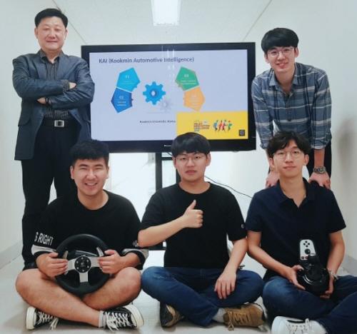 국민대 자동차융합대학 KAI팀, '발레오 이노베이션 챌린지 2018' 결선 진출