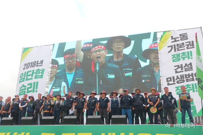 """""""건설근로자법 개정하라""""…최대 규모 총파업 결의대회 개최"""
