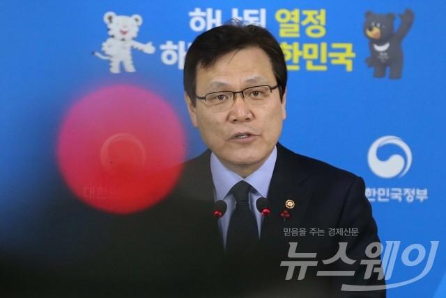 정부·국회 수개월째 '갈팡질팡'