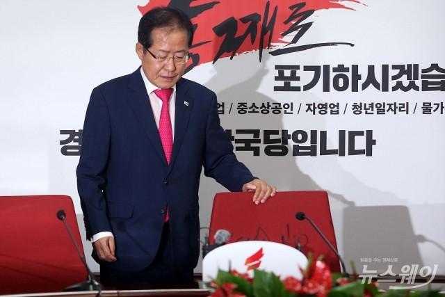 사퇴의사 밝히기 위해 최고위원회 참석하는 홍준표