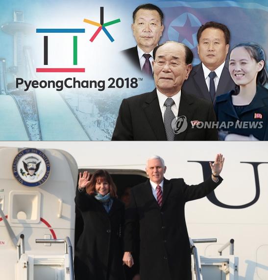 평창올림픽개막식누가참석하나MB·美부통령·北리설주등