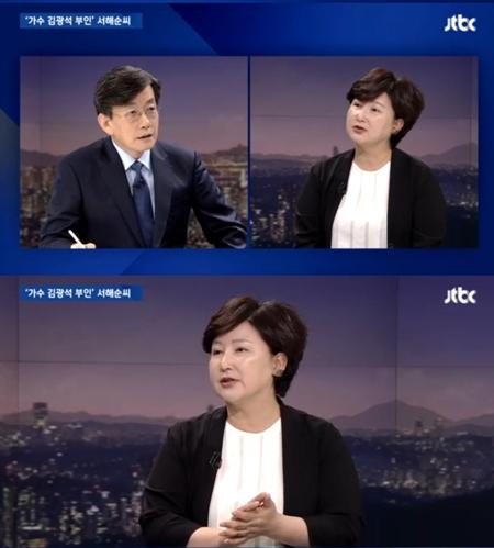 故김광석·서해순 딸 서연양이 생전 앓았던 `가부키 증후군`은 어떤 병?