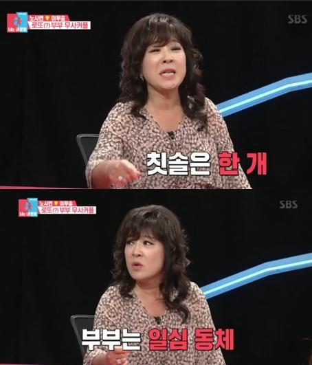 """'동상이몽' 노사연, 이무송에 서운해 """"부부끼리 칫솔 같이 써야"""" 서장훈 경악"""