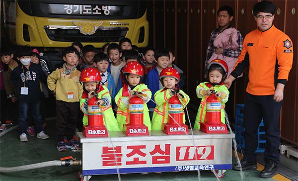 과천소방서 어린이 소방안전체험교실 연중 운영