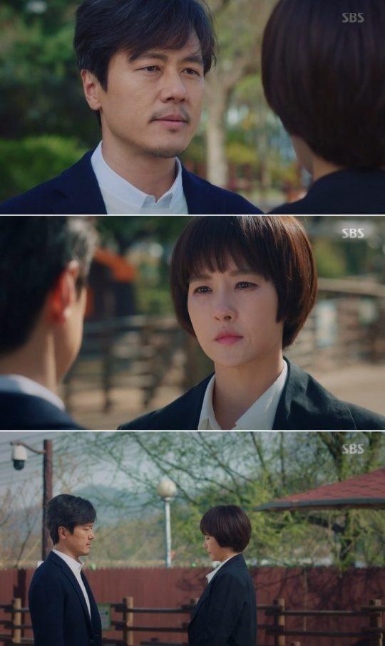 """'키스 먼저 할까요' 김선아, 감우성에게 """"당신을 사랑해볼까 하는데"""""""