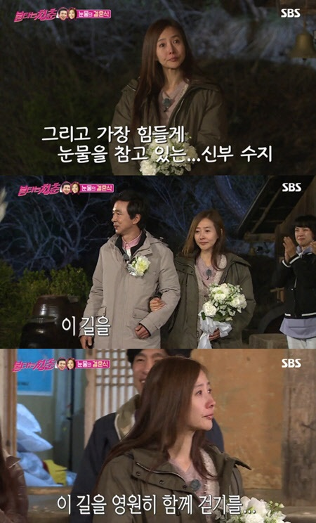 '불타는 청춘' 김국진♥강수지, 멤버들과 눈물의 결혼식…동시간대 시청률 1위