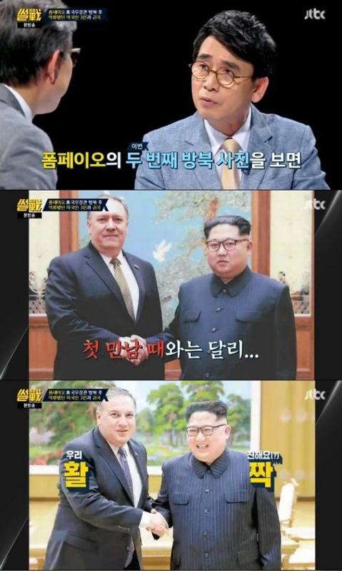 """'썰전' 유시민 """"북핵문제, 어느 정도 접근 이뤘다"""" vs 박형준 """"상상 이상의 결과 볼 수도"""""""