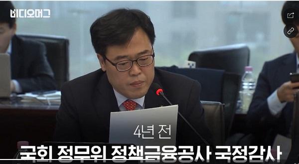 """김기식의 '내로남불', """"4년 전 자신의 '판박이 발언'에 발목 잡혔다!"""""""